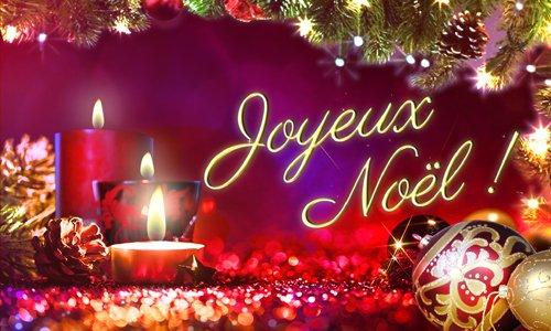 La GRBJ vous souhaite un joyeux Noël